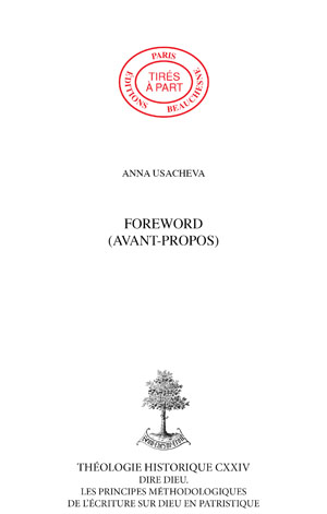 FOREWORD (AVANT-PROPOS)