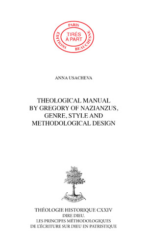 THEOLOGICAL MANUAL BY GREGORY OF NAZIANZUS, GENRE, STYLE AND METHODOLOGICAL DESIGN OF THE ORATIONS 27, 28